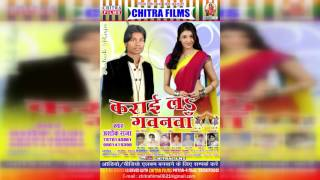 Karai La Gawnwa-Karai La Gawanwa-Chitra Films- Ashok Raja
