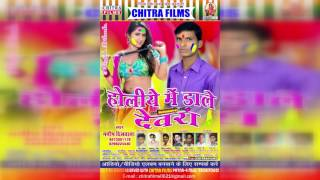 Khole Saya Dori Ke-Holi Me Dale Devra-Singer Manish Dilwala-Chitra Films