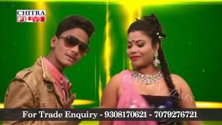 Dhori Me Bar Dem-Dhori Me Bar Dem Sali-Singer Saurav Pandey-Chitra Films