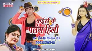 लुटब यरबे संगे लहरिया - Lutab Yarbe Sange Lahariya-Singer Hira Lal Yadav  & Indu Singh