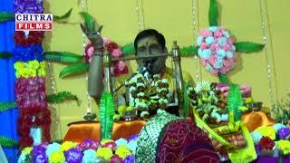 2018 Sanjay Byas    श्रीमद भागवत सप्ताह ज्ञान यज्ञ    Bhagwat Katha    Pat - 7