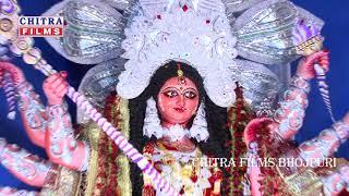 2018 का Super Hit Devigeet -Pardip Chandrwanshi - माई के शोभे ललकी टिकुलिया