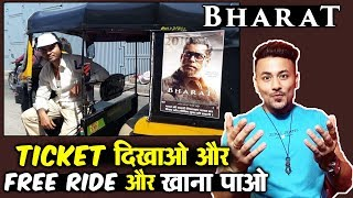 Show Your Bharat Tickets Avail Free Auto Rides Free Food | Salman Khan's Auto Wala FAN