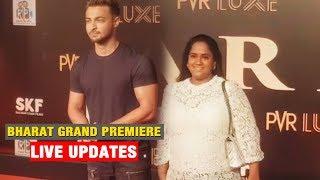 Salman Khans Sister Arpita And Aayush Sharma At Salman Khan BHARAT Movie Screening | Grand Premiere