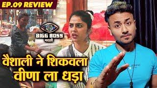 Vaishali Mhade LASHES OUT At Veena Jagtap   RIGHT Or WRONG?   Bigg Boss Marathi 2 Ep. 09 Review