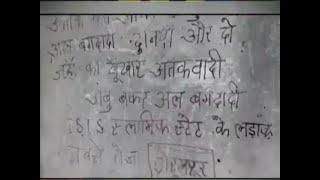 ISIS graffiti and pro-Hafiz Saeed messages on walls of Navi Mumbai