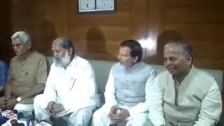 एक बार फिर से भारतीय जनता पार्टी के मंत्री की फिसली जुबान