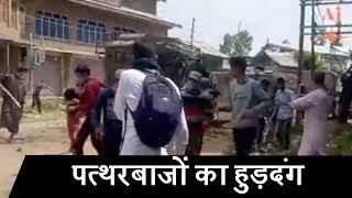 Kulgam में पत्थरबाजों के हुड़दंग का video viral, सेना के vehicles में की तोड़फोड़