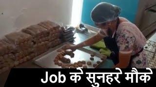 Army की मुहिम से ग्रामीण इलाके में Job के मौके, महिलाएं हुईं आत्मनिर्भर