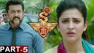 S3 (Yamudu 3) Part 5 - Latest Telugu Full Movies - Suriya , Anushka Shetty, Shruti Haasan