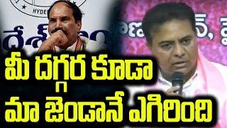KTR Satires on Uttam Kumar Reddy | TRS Vs Telangana Congress | MPTC ZPTC Results | Top Telugu TV