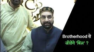 हिंदू बिजनेसमैन के showroom का मीरवाइज Umar Farooq ने किया उद्घाटन, भाईचारे का दिया पैगाम