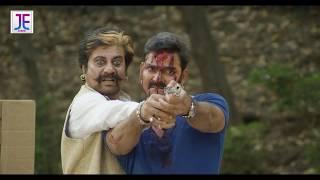 देखिये #Pawan Singh ने Akshara Singh के पापा #बिपिन सिंह को क्यों मारा  -  Making - Pawan Singh