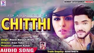 CHITTHI - New Cover Song - Wasim Mansuri Washu - New Superhit Hindi Song 2019