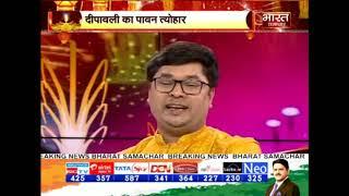 सीता राम जी की प्यारी राजधानी लागे - New Super Hit Bhajan -  दीपक त्रिपाठी का - New bhajan 2018