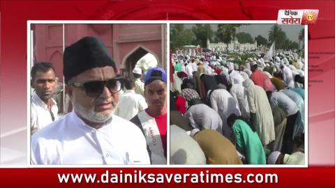 Malerkotla में Eid मनाने पहुंचे Minister Sukhjinder Randhawa ने दिया बड़ा Gift