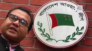 Jatir Pita Bangabandhu Sheikh Mujibur Rahman | জাতির পিতার আদর্শের সৈনিক জয় মাহমুদ একি গান গাইলেন !