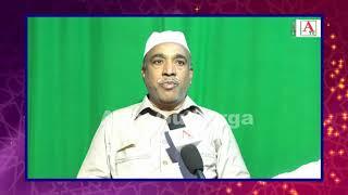 Eid Ul Fitar Mubarak By Abdul Qadeer Chonge