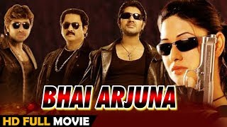 Bhai Arjun भ ई अर ज न Hd Full Movie New Release South Movie In Hindi New Action Movie 2018 Video Id 361e979c7e32ce Veblr Mobile