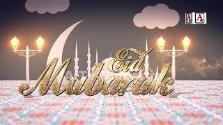 Eid Ul Fitar Mubarak By Karnataka Muslim Employees Association Gulbarga