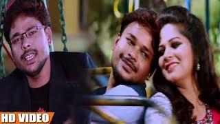 Ankhiya Laage Naahi Ratiya - Bhojpuri Love Song - Raaz Rasila - Bhojpuri Songs 2018