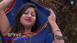 Dhusor Godhuli | ধূসর গোধূলী | Ft Borsha, Fahim,Taniya Rin, | Bangla Natok 2019 |Ep-1