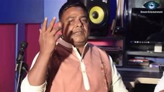সরল মনে | Sorol Mone | Bangla Baul Gan | Dream Entertainment