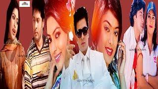 ????Bangla Best New Romantic Movie✔️Full HD Movie = UAV MOVIES