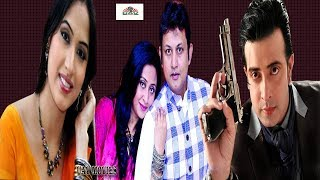 ????Full HD New Bangla Movie✔️Shakib khan✔️Amin Khan = UAV MOVIES