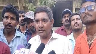 Junagadh | Water question became awkward | ABTAK MEDIA