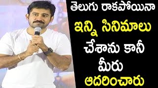 Vijay Antony Superb Speech @ Killer Movie Pre Release Event