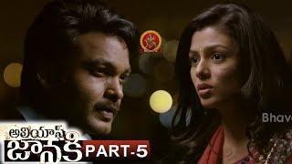 Alias Janaki Part 5 - Latest telugu Full Movies - Anisha Ambrose, Venkat Rahul