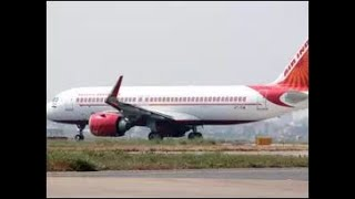 Passengers with confirmed tickets were denied boarding pass to board an Air India plane