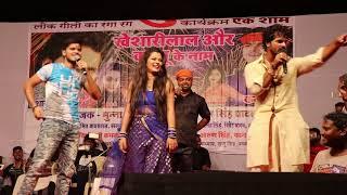 Khesari Lal Yadav और Kalllu Ji सबसे बड़ा महामुकाबला | New Hit Bhojpuri Hit Stage Show 2017