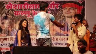 Arvind Akela Kallu ने क्या कहा Khesari Lal Yadav से लूलिया के बारे में | एक बार जरूर देखे