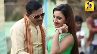 बोले लव यू  -|| Chandu Chanhal || Superhit Bhojpuri Songs 2017 NEW