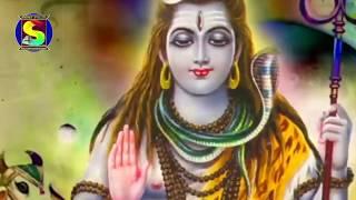 #Pankaj Pandey का New BolBum Song - कइसे जाई देवघर - Kaise Jai Devghar - Super Hiit Bhojpuri Sawan