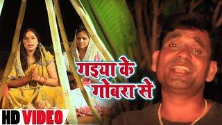 #Murali_rashila का New Bhojpuri Chath Geet - जोड़े नारियल दउरा मगाइब - New Bhojpuri Super Hiit Chath