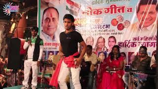 देवरा लहगा उठा के - हिला के रख दिया इस लड़के ने - Bhojpuri Live  Dance Show -  Maa Vindywasini Music