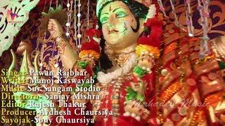 HD VIDEO SONG - झूला झूले सातो बहिनिया - Jhula Jule Sato Bahiniya - Pawan Rajbhar - New Devi Geet