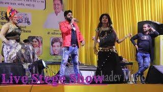 Live Show Samar Singh - समर सिंह का अब तक का सबसे जबरदस्त शो - तू धरवेला थरेसर - Bhojpuri Live Show