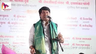 इस गाने को सुन के दिल गद गद होजायेगा - Vijay Lal Yadav Ka Supar geet - Bhojpuri dehati Geet 2019