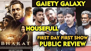 BHARAT Public Review | Gaiety Galaxy Theatre Housefull | First Day First Show | Salman Khan