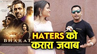 BHARAT Review By Salman Khans BIGGEST FAN Anil Shah   Gaiety Galaxy