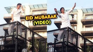 Super Stardom Of Shahrukh Khan Massive Crowd Outside Mannat To Wish Eid Mubarak 2019