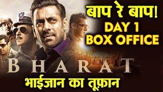 BHARAT 1st Day Collection   Box Office Prediction   Salman Khan, Katrina Kaif, Sunil Grover