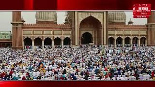 नमाज अदा करते लोगों की तस्वीरें.  दिल्ली के मशहूर जामा मस्जिद की