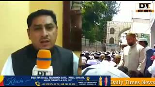 Eid ul Fitr | Eid Blessing | By Syed Shah MuntajeeB Mohiuddin Quadri | Eid Gah | Miralam - DT News