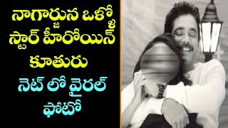 నాగార్జున ఆ హీరోయిన్ రొమాన్స్ | Nagarjuna Latest News | Manmadhudu 2 Trailer | Top Telugu TV