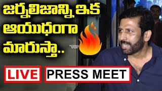 Ravi Prakash Press Meet | TV9 Telugu Ex CEO Ravi Prakash Latest News | Top Telugu TV